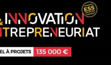 appel à projets innovation entrepreneuriat grand angoulême ess